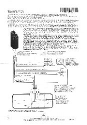 Инструкции за монтаж поплавак за ниво на горивото(100200)